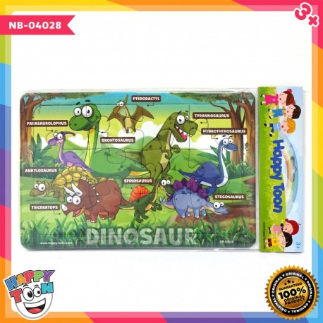 Puzzle Regular - Dinosaur - Dinosaurus